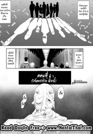 ตำนานเจ้าหญิงโมโม่ 6 – กำจัดพวกยักษ์ เดี๋ยวนี้ – [Gesundheit] Momohime – Princess Momo Ch.6 – Now! Oni extermination